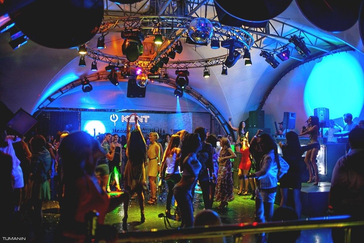 Ночные клубы бары анапы клуб в москве южное бутово