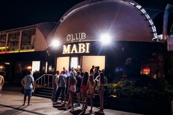Ночные клубы анапы ночной клуб на метро войковская